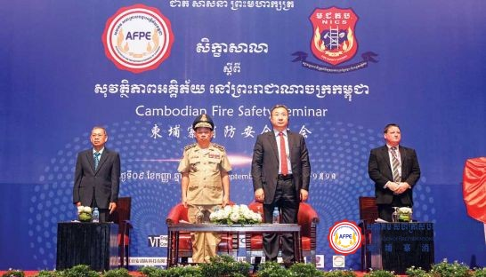A fire safety seminar was held in Phnom Penh on Monday. Hean Rangsey